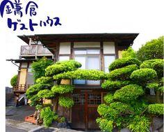 Guest house in Kamakura;Kamakura Guest House