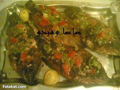 وصفة و طريقة عمل **سمك مشوي في البيت من غير بهدله** في مطبخ فتكات