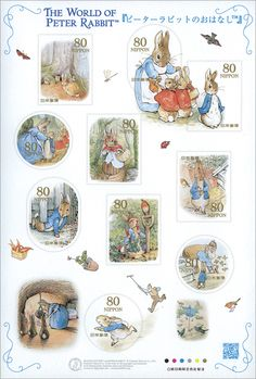 Peter Rabbit: Japanese stamps