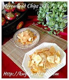 "Asian ""potato"" chips - arrowhead chips  #kenneth_goh  #guaishushu  #arrowhead_chips #慈姑片"