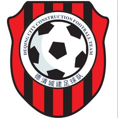 Club, Peace, Football, Sport, Logo, Soccer, World, Futbol, Deporte