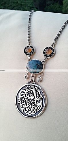 Manière Jewellery - Sterling Silver, Agate & a fine piece of Turquoise - أنا لست امرأة عادية -   For more pieces, check out our facebook page: https://www.facebook.com/Maniere.Jewellery