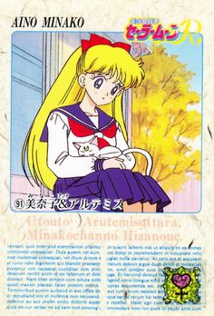 Poster Sailor Moon Tuxedo Mask Japan Anime Boy Room Art Wall Print 502