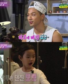 Taeyang reveals why he went shirtless for his comeback, shows love for Haru & more on his guerilla date | http://www.allkpop.com/article/2014/06/taeyang-reveals-why-he-went-shirtless-for-his-comeback-shows-love-for-haru-more-on-his-guerilla-date
