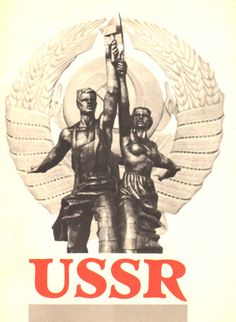 Online Library (Books, PDFS) | The Espresso Stalinist  Women Hold Up Half the Sky!