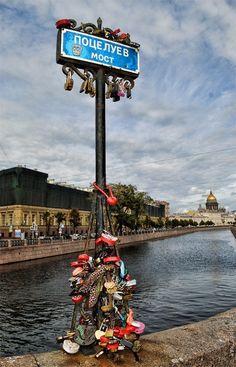 Поцелуев мост, СПб.