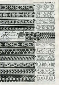 Captivating All About Crochet Ideas. Awe Inspiring All About Crochet Ideas. Crochet Edging Patterns, Crochet Lace Edging, Crochet Borders, Freeform Crochet, Crochet Diagram, Crochet Chart, Thread Crochet, Crochet Trim, Crochet Edgings