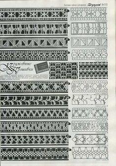 Captivating All About Crochet Ideas. Awe Inspiring All About Crochet Ideas. Crochet Edging Patterns, Crochet Lace Edging, Crochet Borders, Crochet Diagram, Crochet Chart, Thread Crochet, Easy Crochet, Knit Crochet, Crochet Edgings