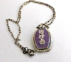 Sterling Silver Amethyst Asian Design Pendant by ediesbest on Etsy, $29.95