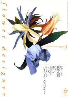 """illustration for """"Flower designer"""" Illustration, Painting"""