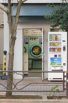 Only in japan a dumbass laundry mat will look aesthetic (I hate when people use aesthetic as an adjectiveadverbverb) Aesthetic Japan, City Aesthetic, Japanese Aesthetic, Summer Aesthetic, Japon Tokyo, Japan Street, All Nature, To Infinity And Beyond, Aesthetic Pictures