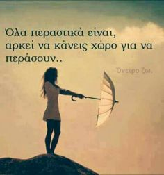 Greek Quotes, Picture Quotes, Motivational Quotes, Sayings, Words, Pictures, Movie Posters, Inspiration, Irene