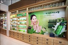 Drugstore Beauty, Korean Style. Many dermatologists recommend Innisfree as a makeup brand that won't irritate sensitive-skinned women.