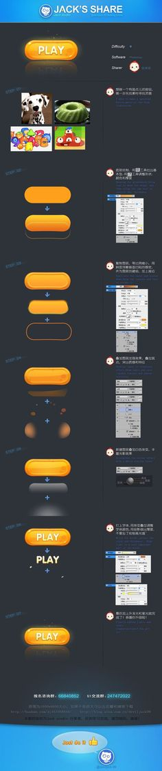(gameui/gui/ui/icon/interface/logo/design/share图标/界面/教程/游戏设计/ui交流群 524943287/ui报名群66840852) http://blog.sina.com.cn/deviljack99  http://weibo.com/u/2796854547 http://i.youku.com/Deviljack99: