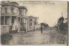 Παλαιό Φάληρο Old Photos, Vintage Photos, Once Upon A Time, Athens, Greece, The Past, Memories, History, Places