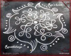 Rangoli 7 to 4 intermediate dots.: Rev's easy chikku by revathiilango Indian Rangoli Designs, Simple Rangoli Designs Images, Rangoli Designs Flower, Rangoli Border Designs, Rangoli Designs With Dots, Flower Rangoli, Rangoli With Dots, Beautiful Rangoli Designs, Dot Rangoli