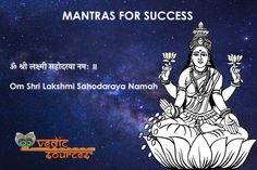 7 Most Powerful Mantras For Success - Vedic Sources