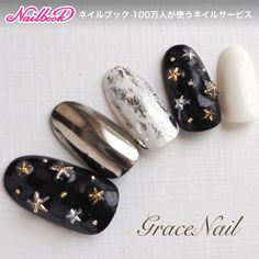 Your wedding day is almost here and now you're looking at accessories, makeup, and hair. Chic Nails, Stylish Nails, Love Nails, Fun Nails, Pretty Nails, Witch Nails, Japanese Nail Art, Chrome Nails, Gel Nail Designs