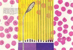George Kovenchuk's 1974 illustrations for Klop (The Bedbug)
