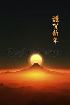 日の出と富士山