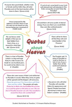 We made a very useful worksheet for teaching mosque [madrassah] students about the Paradise described by Allah subhanahu wa-ta`la in the Q. Religious Quotes, Islamic Quotes, Ramadan, Islamic Teachings, Islamic Dua, Islam For Kids, Noble Quran, All About Islam, Quran Quotes Inspirational
