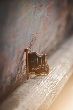 Muslim Photos, Hazrat Imam Hussain, Karbala Photography, Arabian Women, Islamic Cartoon, Quotes For Book Lovers, Snap Quotes, Islamic Quotes Wallpaper, Allah Love