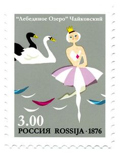 Rare Stamps, Vintage Stamps, Graphic Design Illustration, Illustration Art, Illustrations, Ballerina Illustration, Postage Stamp Design, Tampons, Fauna