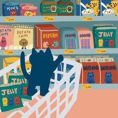 Vs Pink Wallpaper, Aztec Wallpaper, Screen Wallpaper, Dibujos Cute, Architecture Tattoo, Kurt Cobain, Funny Tattoos, Cute Doodles, Cute Poster