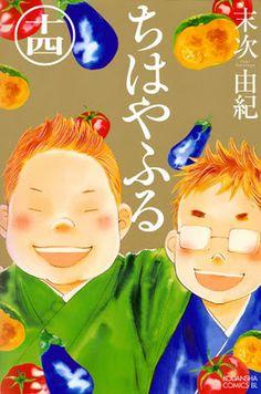 Chihayafuru (2007)