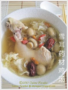 Cuisine Paradise | Singapore Food Blog | Recipes, Reviews And Travel: Seah's Herbal Chicken Soup