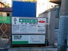 Exploring the streets and markets of Hamamatsu