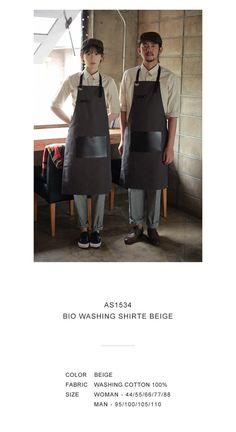 Bio Washing Shirts Beige #AS1534