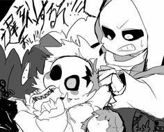 Horror and Dust sans