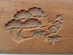 ♥♥♥ Vintage Japanese Kashigata Sweets Mold Plum von VintageFromJapan, $55.00
