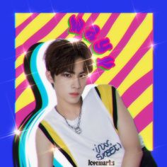 Bae, Jisung Nct, Dont You Know, Kpop Aesthetic, Asian Boys, Stand By Me, Kpop Boy, Taeyong, Jaehyun
