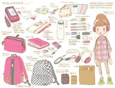 Find images and videos about anime on We Heart It - the app to get lost in what you love. What In My Bag, What's In Your Bag, What's In My Backpack, Art Kawaii, Bag Illustration, Pretty Drawings, School Essentials, Meet The Artist, Design Reference