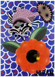 Japanese Wall Art Kazumasa Nagai Travel Poster 1987 Visit Japan Wall Decor Japanese Print Home Decor Gift Ideas Digitally Edited. Koloman Moser, Japanese Wall Art, Japanese Prints, Art Mural Japonais, Design Japonais, Poster Art, Design Theory, Identity, Japanese Graphic Design