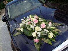 ΣΤΟΛΙΣΜΟΣ ΓΑΜΟΥ - ΒΑΠΤΙΣΗΣ :: Στολισμός Γάμου Θεσσαλονίκη και γύρω Νομούς :: ΣΤΟΛΙΣΜΟΣ ΓΑΜΟΥ ΘΕΣΣΑΛΟΝΙΚΗ - ΚΩΔ: KR718 Vehicles, Flower Arrangements, Car, Vehicle, Tools