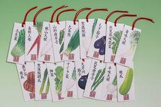 """京都市下京区で、今年創業180周年を迎える〈タキイ種苗株式会社〉が新しいタネのシリーズ〈京都ゆかりの厳選野菜〉を発売。これは、京都に古くから伝わる野菜17品種を厳選しシリーズ化したもの。京都の伝統ある食文化を""""タネから支える""""取り組みです。"""