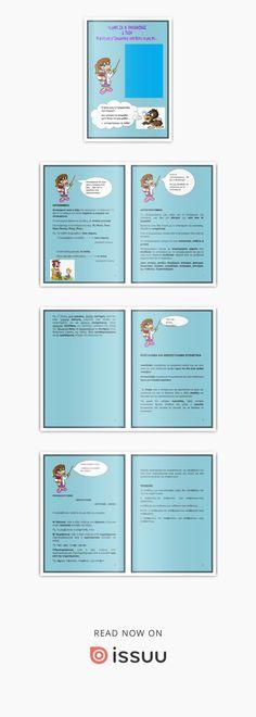 Γραμματικη Make It Simple, Names, Author, Reading, Books, Libros, Book, Writers, Reading Books