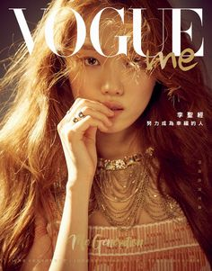 POPdramatic: Ravishing Lee Sung Kyung Covers Taiwan's Vogue Me Beauty Photography, Portrait Photography, Pop Fashion, Fashion Beauty, Jong Hyuk, Lee Sung Kyung, Evolution Of Fashion, Portrait Poses, Portrait Ideas