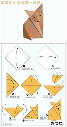 DIY by M.: printable pour le petit prince Pluslittle prince fox origami - party craft ideaPlaying and Crafting: How to Make Fox - Origami Pretty clear visual on folding this cute guy.Origami fox - the instructions aren't in English, but the diagram i Design Origami, Instruções Origami, Origami And Kirigami, Paper Crafts Origami, Paper Crafting, Origami Fox Easy, Origami Bookmark, Easy Oragami, Simple Origami