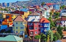 join this tour - Valparaiso and Viña del Mar: Private Guide  https://pg.world/user/public_tours/view?id=58195a6749d862ca6b8b457b