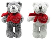 Looking for Special Valentines Gifts? RAPT Provides a Unique Range of Gifts for the one you love xx Bear Valentines, Valentine Special, Valentine Gifts, Cute Bears, Online Gifts, Teddy Bear, Teddybear, Valentine Day Gifts