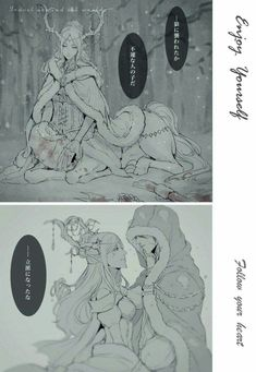 Read from the story Phù Thủy Và Shota by (ROSA) with reads. Anime Witch, Manga Couples, Cute Anime Couples, Manga Anime, Manga Art, Character Concept, Character Art, Witch Series, Familia Anime