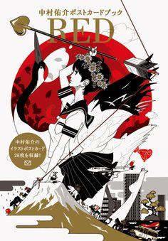 中村佑介ポストカードブック「RED」 Pretty Drawings, Cool Drawings, Manga Illustration, Character Illustration, Postcard Book, Japan Art, Illustrations And Posters, Cute Art, Illustrators