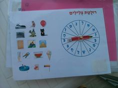 Fun Learning, Adhd, Drawer, Alphabet, Numbers, Language, Activities, Education, Reading