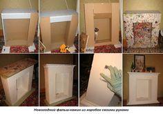 камин из коробок своими руками на новый год: 25 тыс изображений найдено в Яндекс.Картинках