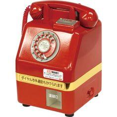 公衆電話 Telephone Booth, Vintage Telephone, Showa Period, Retro Phone, Design Movements, Ad Art, Retro Toys, Retro Aesthetic, Retro Futurism
