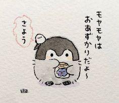 Cartoon Drawings, Art Drawings, Doodle Art Drawing, Drawing Ideas, Penguin Art, Scenery Wallpaper, Cute Penguins, Cute Little Things, Kawaii Art